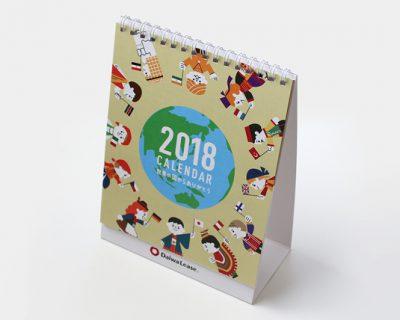 大和リース 卓上カレンダー2018