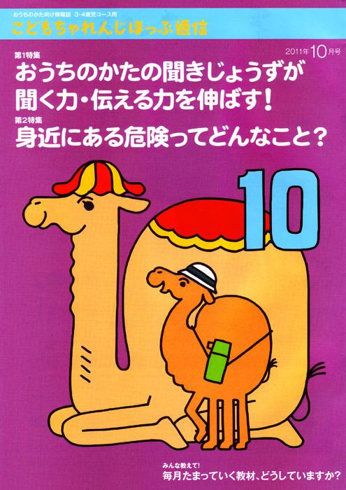 hop_10