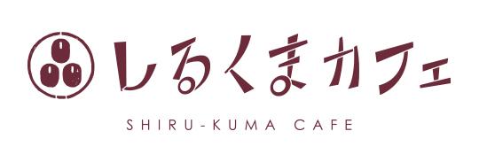shirukuma_01