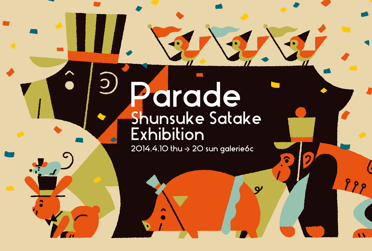 parade_dm_front