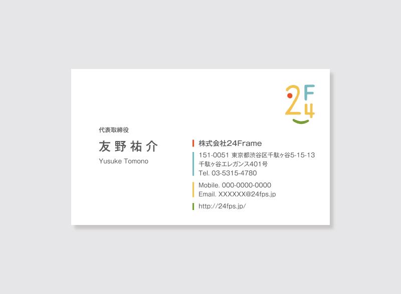 24_name