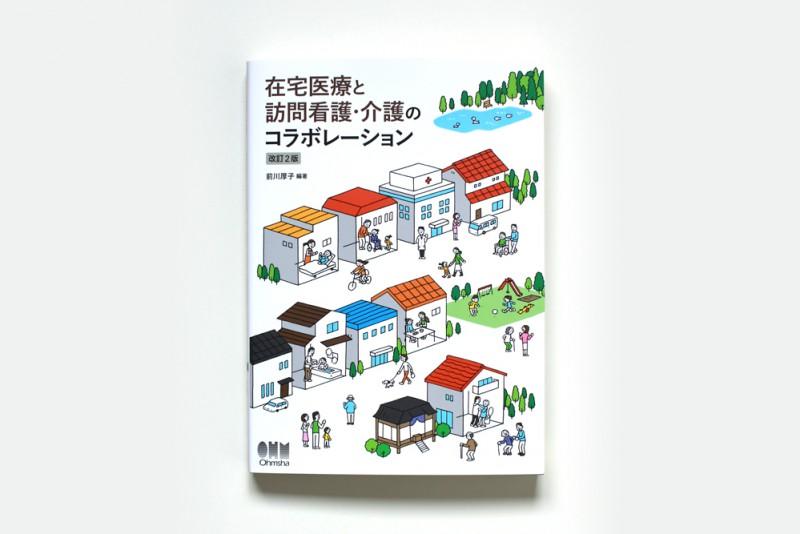 150411_zaitaku_01