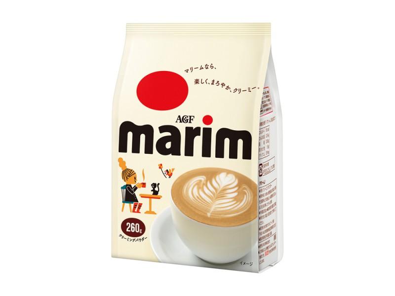 marim_01