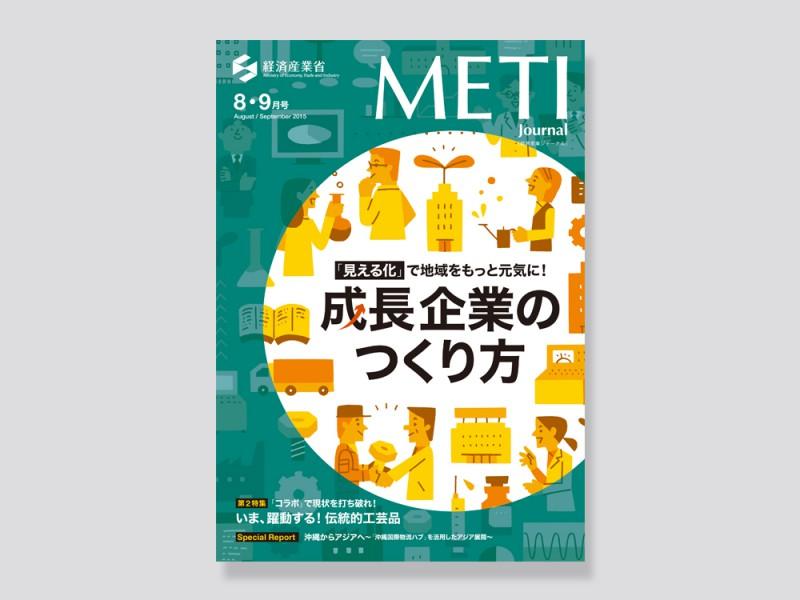 meti_1510_00