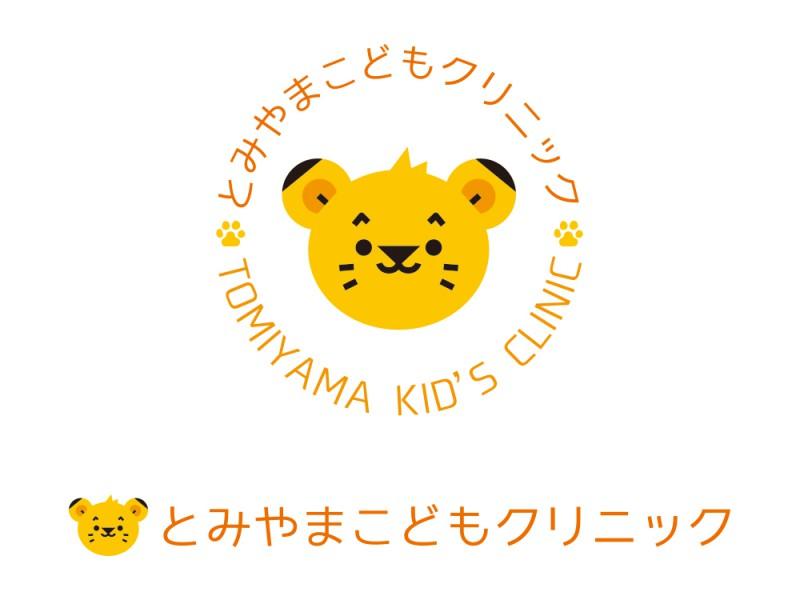 tomiyama_01
