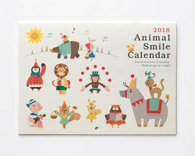 2018 Animal Smile Calendar