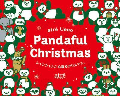 アトレ上野 パンダフルクリスマス