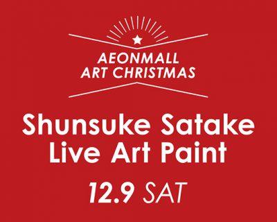 AEONMALL ART CHRISTMAS Live Art Paint