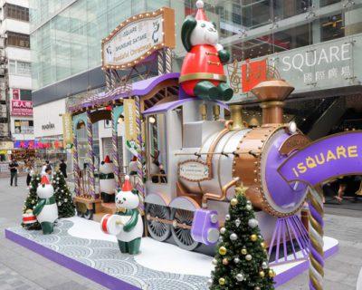 iSQUARE國際廣場 クリスマス モールデコレーション