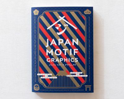 ジャパンモチーフグラフィックス