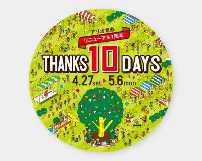 アリオ倉敷 THANKS 10 DAYS
