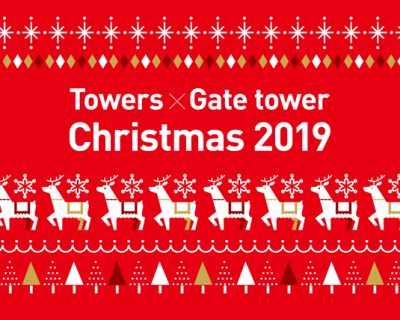 Towers×Gate tower Christmas 2019