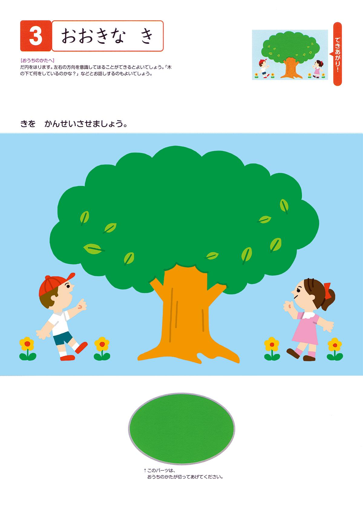 kumon_jp_01