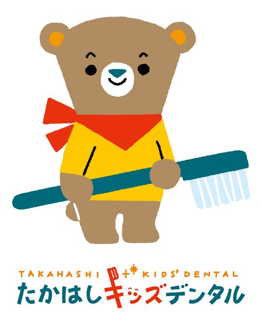 takahashi_01