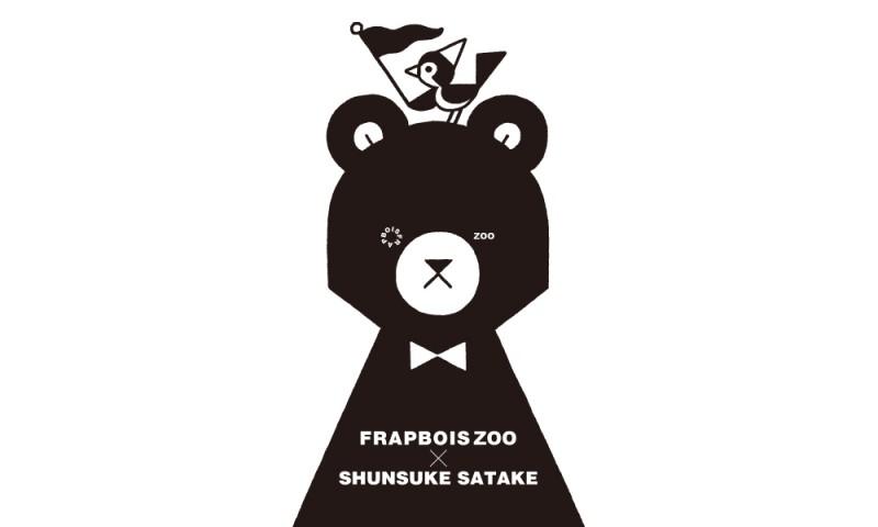 frapbois_000