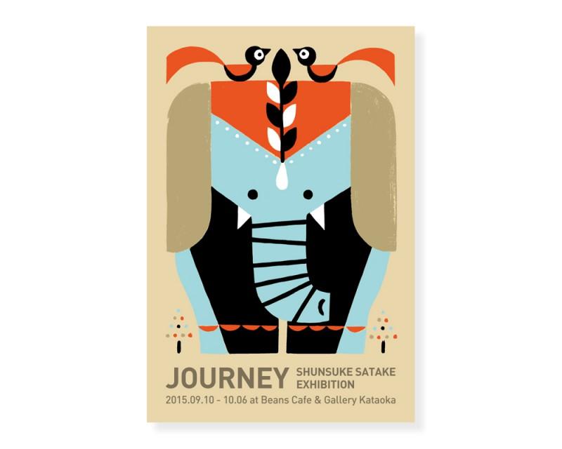 journey_image_01